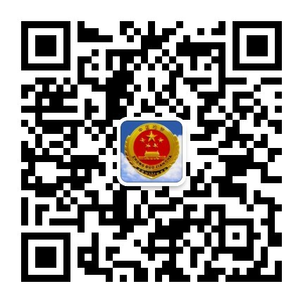 qrcode_for_gh_2a79552ad6b4_430.jpg